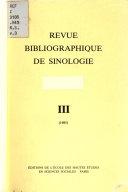 Revue bibliographique de sinologie