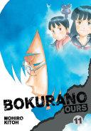 Bokurano: Ours, Vol. 11