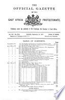 1917年9月12日