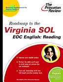 Virginia SOL: EOC English: Reading, Literature, and Research ebook