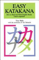 Easy Katakana