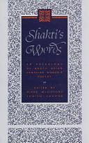 Shakti s Words