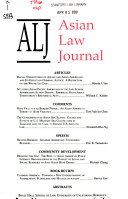 Asian Law Journal Book