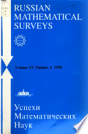 Russian Mathematical Surveys