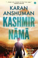 Kashmir Nāmā