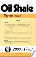 2000 - Vol. 17, No. 3