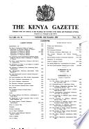 1960年12月20日