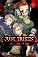 Juni Taisen: Zodiac War (manga)