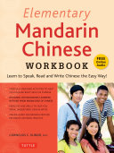 Elementary Mandarin Chinese Workbook [Pdf/ePub] eBook