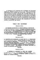 Études et documents