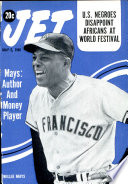 5 май 1966