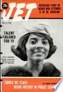 28 фев 1963