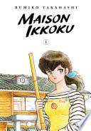 Maison Ikkoku Collector   s Edition  Vol  1