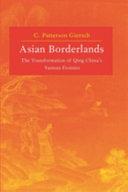 Asian Borderlands ebook