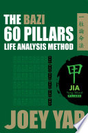 The BaZi 60 Pillars Life Analysis Method - JIA Yang Wood - Joey Yap