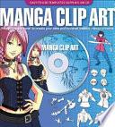 Manga Clip Art
