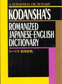 Kodansha s Romanized Japanese English Dictionary