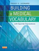Building a Medical Vocabulary   E Book