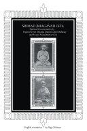 Srimad Bhagavad Gita ebook