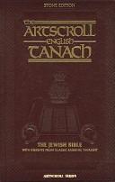 Artscroll English Tanach FL Stone