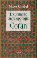 Dictionnaire encyclopédique du Coran [Pdf/ePub] eBook