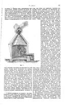 Стр. 67