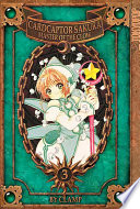 Cardcaptor Sakura - Master of the Clow