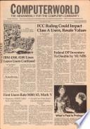 1981年11月30日
