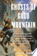 link to Ghosts of Gold Mountain : the epic story of the Chinese who built the transcontinental railroad in the TCC library catalog