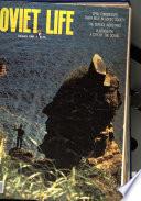 Soviet Life Book
