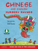 Chinese and English Nursery Rhymes Pdf/ePub eBook