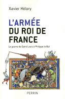 L'armée du roi de France