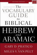 The Vocabulary Guide to Biblical Hebrew and Aramaic
