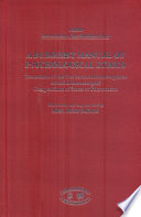 A Buddhist Manual of Psychological Ethics