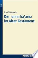 Der 'amm ha'arez im Alten Testament