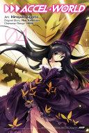 Accel World, Vol. 4 (manga)