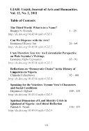 Unizik Journal of Arts and Humanities