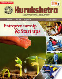 Kurukshetra November 2020 English Special Edition
