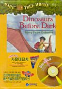 Dinosaurs Before Dark Magic Tree House 1