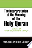 The Interpretation of The Meaning of The Holy Quran Volume 67   Surah Qaf Surah Adh Dhariyat