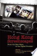 Hong Kong Screenscapes