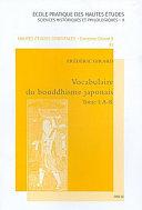 Vocabulaire du bouddhisme japonais