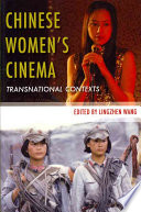Chinese Women's Cinema