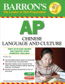 Barron's AP Chinese Language and Culture with MP3 CD