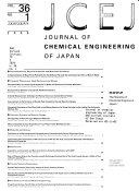 Journal of Chemical Engineering of Japan Book