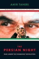 The Persian Night Pdf/ePub eBook
