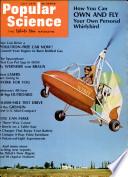 Jul 1970