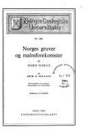 Norges geologiske undersøkelse