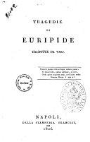Tragedie tragedia di Euripide