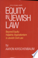 Equity in Jewish Law